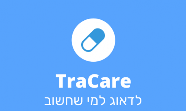TraCare-1.png