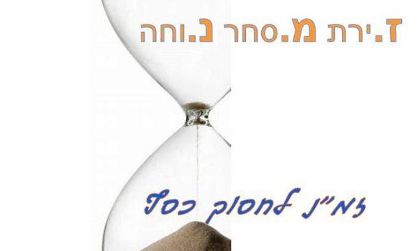 logo-10.5.jpg